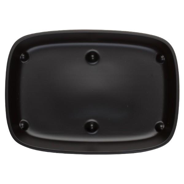 Assiette noire GM plateu-repas