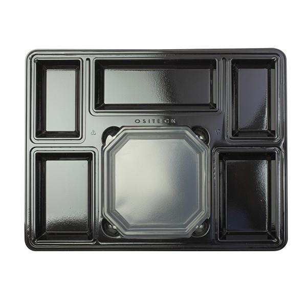 plateau repas compartiments noir pour professionnels